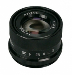 Arista 75mm f/3.5 Enlarging Lens