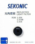 Sekonic Reflective Grid Attachment for L328 & L318 meters