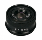 Arista 50mm f/3.5 Enlarging Lens
