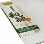 Awagami Bizan Medium Natural Deckle Edge Inkjet Paper - 200gsm A1/5 Sheets