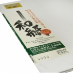 Awagami Bizan Medium Natural Deckle Edge Inkjet Paper - 200gsm A2/5 Sheets
