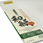 Awagami Bizan Medium White Deckle Edge Inkjet Paper - 200gsm A2/5 Sheets