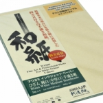 Awagami Bizan Medium White Deckle Edge Inkjet Paper - 200gsm A4/5 Sheets