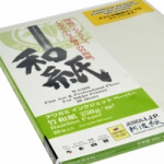 Awagami Bamboo Inkjet Paper - 250gsm A4/20 Sheets