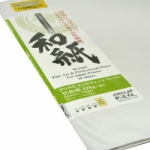 Awagami Bamboo Inkjet Paper - 170gsm A2/10 Sheets