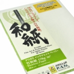 Awagami Bamboo Inkjet Paper - 170gsm A4/20 Sheets