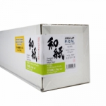 Awagami Bamboo Inkjet Paper - 170gsm 44 in. x 49 ft. Roll