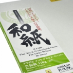 Awagami Bamboo Inkjet Paper - 170gsm A3+/10 Sheets
