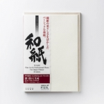 Awagami Kozo Thin Natural Inkjet Paper - 70gsm A1/10 Sheets