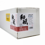 Awagami Kozo Thin Natural Inkjet Paper - 70gsm 44 in. x 49 ft. Roll