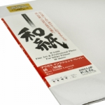 Awagami Kozo Double Layered Inkjet Paper - 90gsm A1/10 Sheets