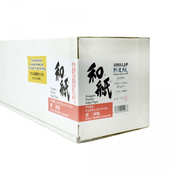Awagami Kozo Double Layered 90gsm Fine Art Inkjet Paper 44 in. x 49 ft. Roll