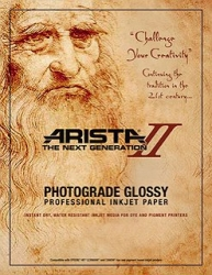 Arista-II RC Glossy Inkjet Paper - 252gsm 13 in. x 32 ft. Roll