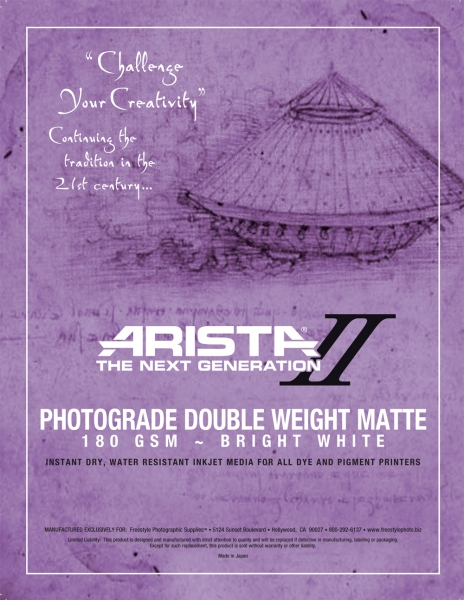 Arista-II Double Weight 180gsm Inkjet Paper 8.5x11/250 Sheets