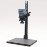 Kaiser VP9005 Black and White Condenser Enlarger