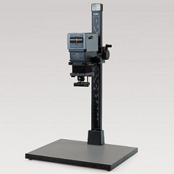 Kaiser VPM9005 Black and White Multigrade Enlarger Kit
