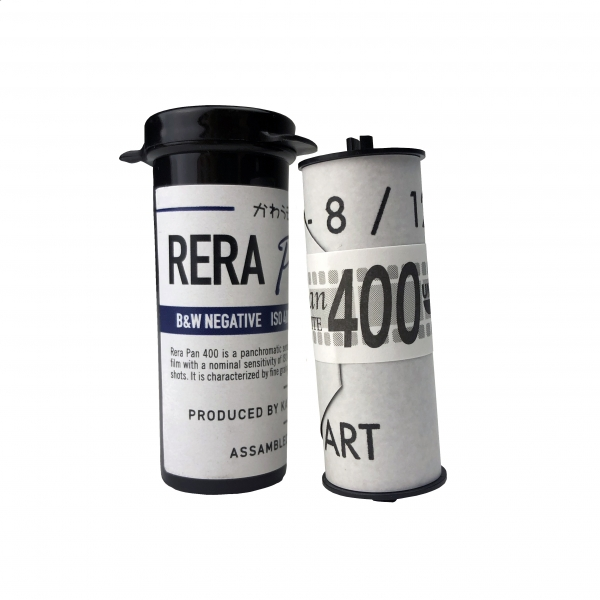 ReraPan 400 ISO Film - 127 Size